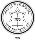 Illycafé Logo Koscher
